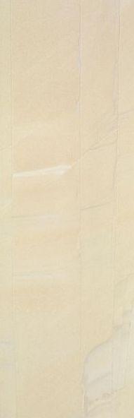 grespania-orinoco-beige